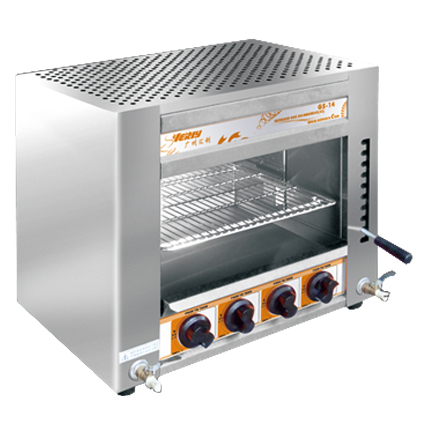 Infrared Gas Salamender