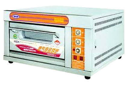 Oven Gas Portable