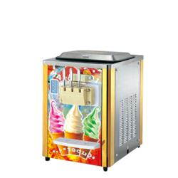Portable Small Soft Ice Cream Machine